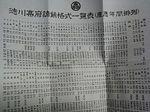 yama_46.jpg
